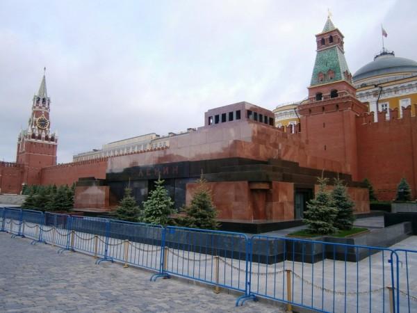 Leninov mavzolej ob Kremlju