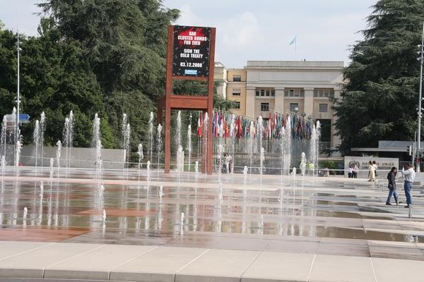 Stavba združenih narodov