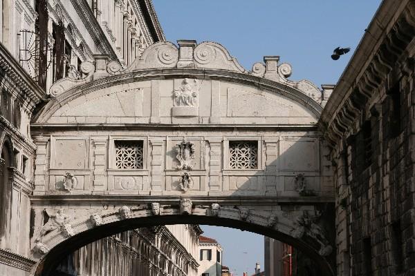 Most vzdihljajev