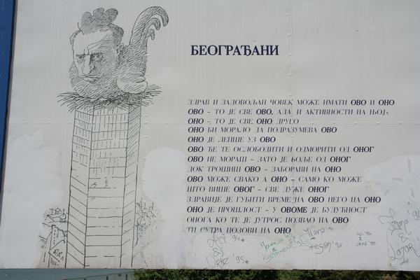 Beograjčani