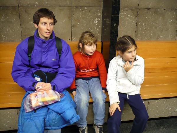 Čakanje na podzemni železnici
