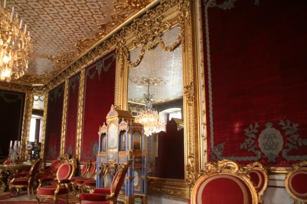 Notranjost palače