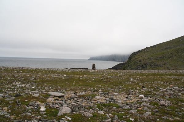 Pod meglenim pokrovom se kaže Nordkapp