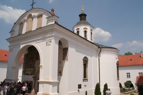 Samostan Krušedol