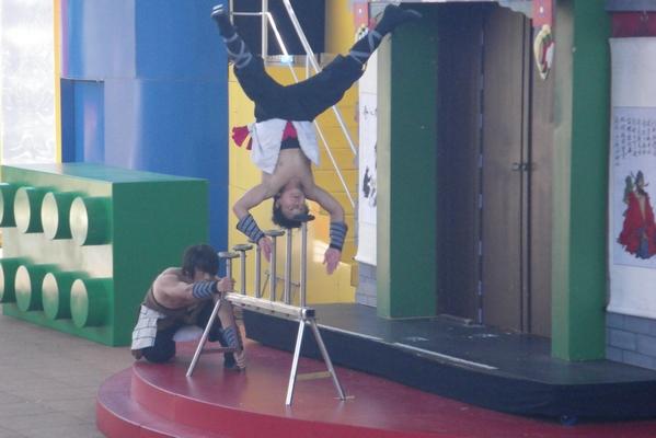 Kitajski nacionalni cirkus