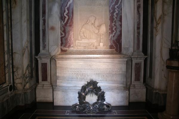 Grobnica pesnika Danteja