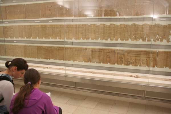 Muzej zapisov na papirus